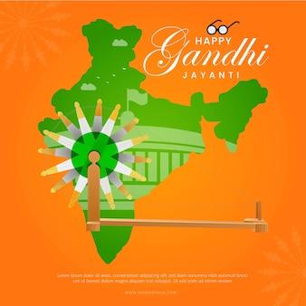 Modèle de conception de bannière happy gandhi jayanti