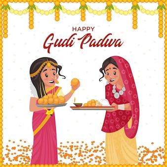 Modèle de conception de bannière happy gudi padwa