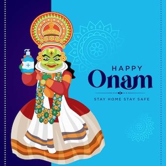 Modèle de conception de bannière happy onam stay home stay safe