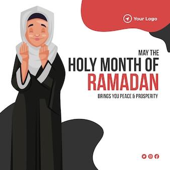 Modèle de conception de bannière de mai le mois sacré du ramadan