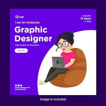 Modèle de conception de bannière de médias sociaux avec graphiste assis sur un sac de haricots