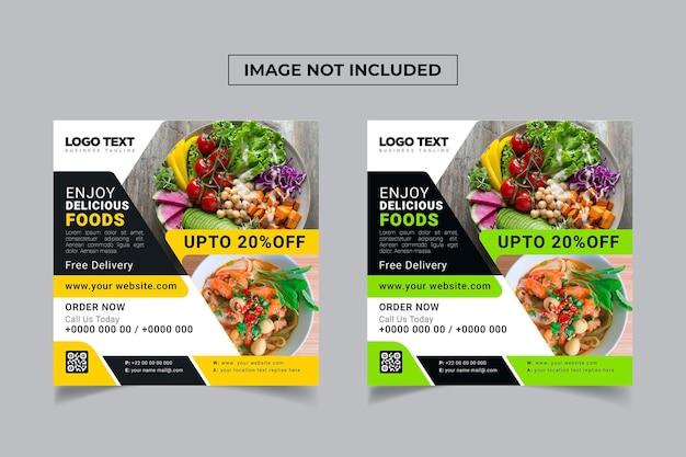 Modèle de conception de bannière de médias sociaux pour le menu alimentaire
