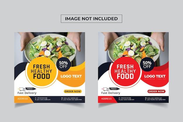 Modèle de conception de bannière de poste alimentaire