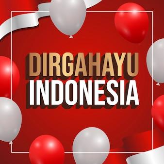 Modèle de conception de bannière pour la fête de l'indépendance de l'indonésie