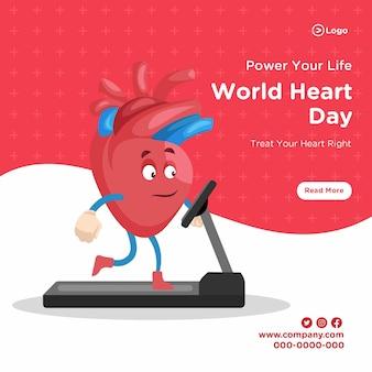 Modèle de conception de bannière pour la journée mondiale du coeur