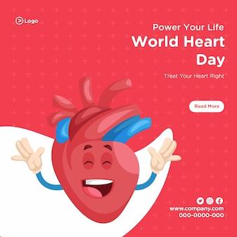Modèle De Conception De Bannière Pour La Journée Mondiale Du Coeur Vecteur Premium
