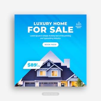 Modèle de conception de bannière de publication de médias sociaux immobiliers de vente à domicile moderne vecteur premium