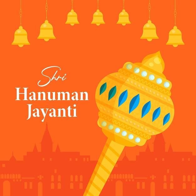 Modèle de conception de bannière shri hanuman jayanti
