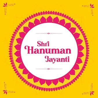 Modèle De Conception De Bannière Shri Hanuman Jayanti Vecteur Premium