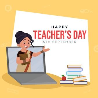 Modèle de conception de bannière de style dessin animé heureux jour des enseignants