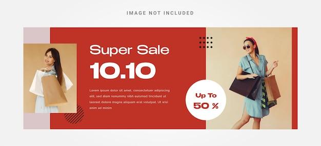 Modèle de conception de bannière super vente 1010 avec photo