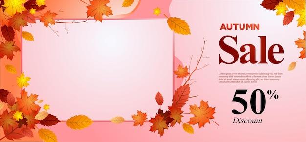 Modèle de conception de bannière de vente d'automne de vecteur