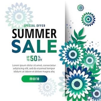 Modèle de conception de bannière de vente de l'été.
