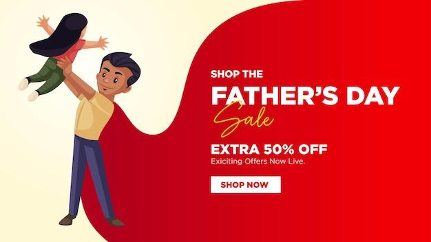 Modèle de conception de bannière de vente de fête des pères