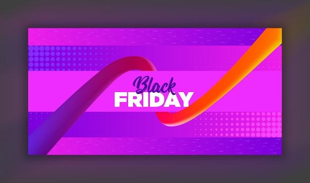 Modèle de conception de bannière de vente vendredi noir