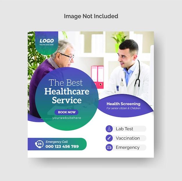 Modèle de conception de bannière web pour les soins de santé et médicaux sur instagram vecteur premium