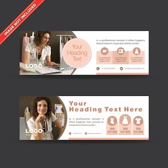 Modèle de conception de bannière web