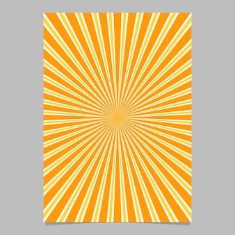 Modèle de conception de brochure abstraite sunburst