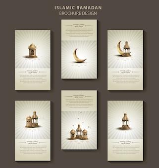 Modèle de conception de brochure islamique ramadan karim