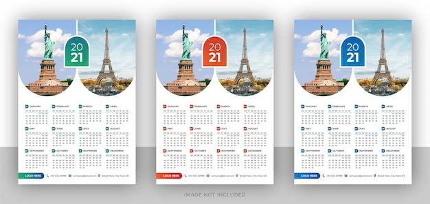 Modèle de conception de calendrier mural d'agence de voyage coloré d'une seule page pour le nouvel an