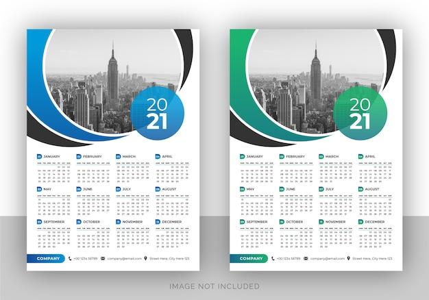 Modèle de conception de calendrier mural coloré d'une page