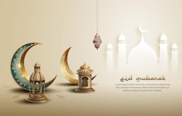 Modèle de conception de carte eid mubarak de voeux islamique avec croissants et lanternes
