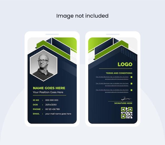 Modèle de conception de carte d'identité de bureau abstrait design coloré et créatif