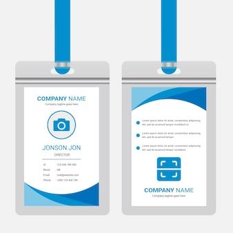 Modèle de conception de carte d'identité de bureau d'entreprise