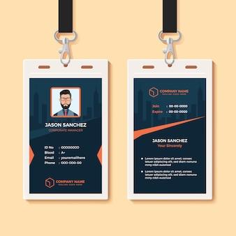 Modèle de conception de carte d'identité de bureau polyvalent