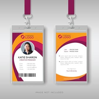 Modèle de conception de carte d'identité créative