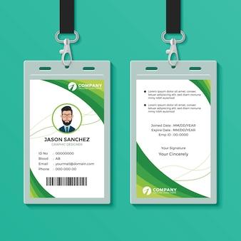Modèle de conception de carte d'identité graphique vert