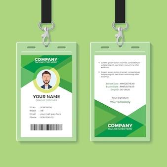 Modèle de conception de carte d'identité simple et propre vert