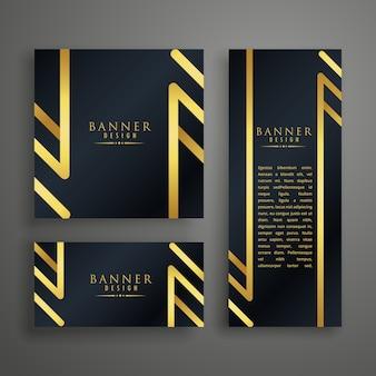 Modèle de conception de carte d'invitation premium d'or