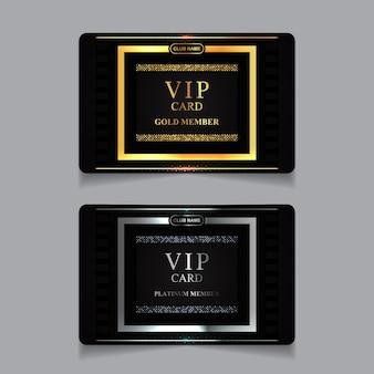 Modèle de conception de carte de membre vip de luxe doré et platine