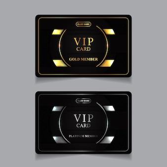 Modèle de conception de carte de membre vip or et platine de luxe