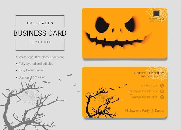 Modèle de conception de carte de visite halloween