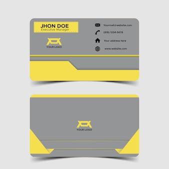 Modèle de conception de carte de visite de luxe couleur de carte de visite moderne de l'année