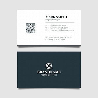 Modèle conception carte visite style cabinet avocat carte visite avocat