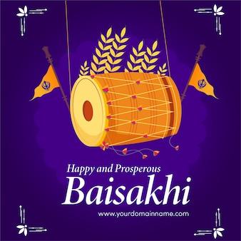 Modèle de conception de carte de voeux baisakhi heureux et prospère