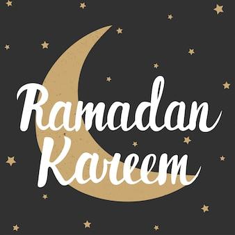 Modèle de conception de carte de voeux ramadan kareem