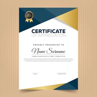 Modèle de conception de certificat abstrait