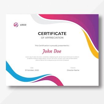 Modèle de conception de certificat de couleur rose violet bleu et orange vagues