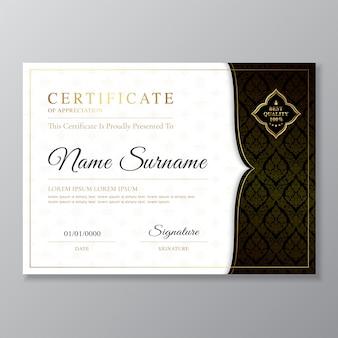 Modèle de conception de certificat et diplôme doré et noir