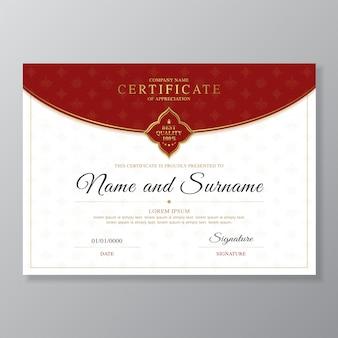 Modèle de conception de certificat et diplôme doré et rouge