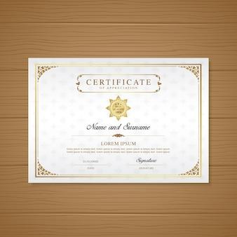 Modèle de conception de certificat et diplôme de luxe