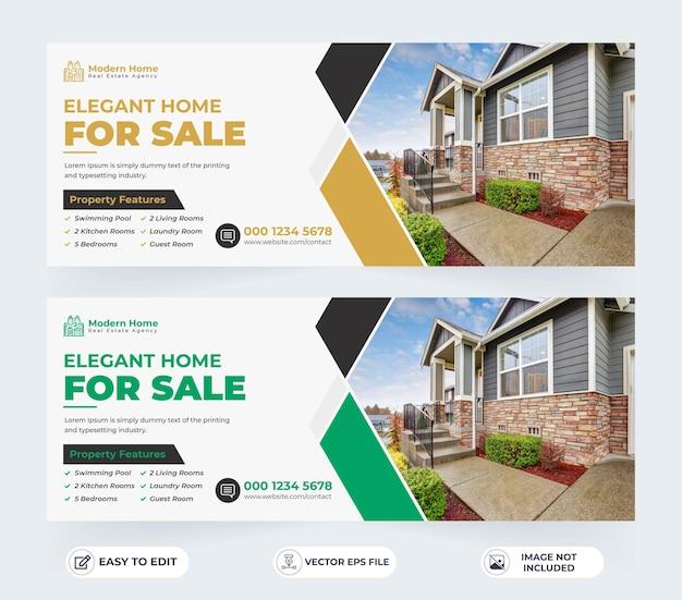 Modèle de conception de couverture et de bannière facebook immobilier moderne élégant