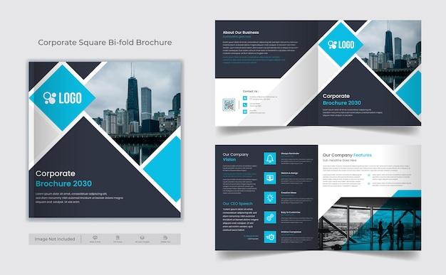 Modèle de conception de couverture de brochure à deux volets carré affaires