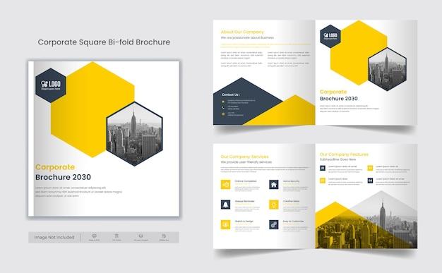 Modèle de conception de couverture de brochure à deux volets carré corporatif