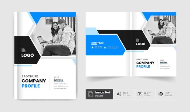 Modèle de conception de couverture de brochure d'entreprise présentation de brochure créative à deux volets