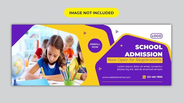 Modèle de conception de couverture facebook d'admission à l'école pour enfants